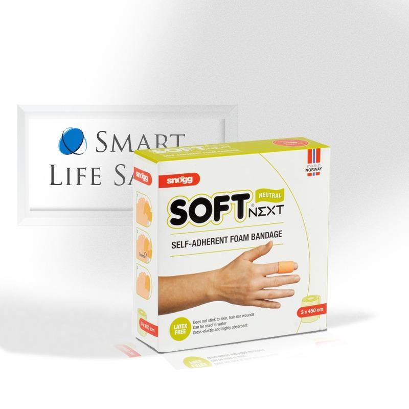 Soft3x450-HQ-Watermark800x800