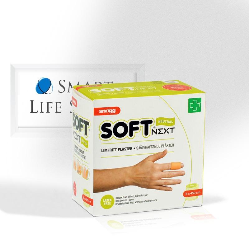 Soft6x450-HQ-Watermark800x800